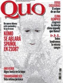 quo153